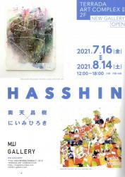 GRAND OPENING 「 HASSHIN」