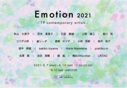 Emotion2021.jpg