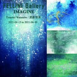 FELLINI-Gallery-Tomomi-green.jpg