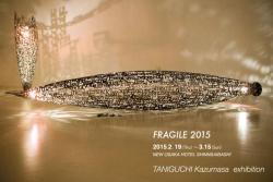 FRAGILE-2015.jpg