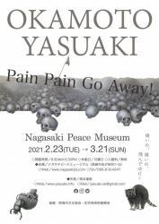 OKAMOTO YASUAKI EXHIBITION Pain Pain Go Away!!
