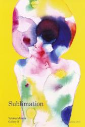 """はなむぐら """"Sublimation"""" (Gallery Q)"""