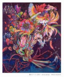 森のブーケ 2013 oil on canvas 194 x 162 cm