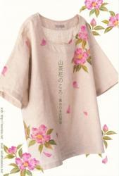山茶花のころ -眞水の冬花服展-