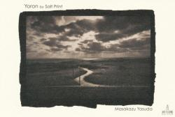 Yoron by Solt Print (アーティスロングギャラリー)