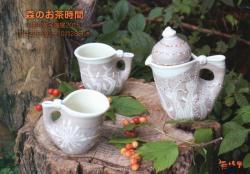 森のお茶時間 -横田敬子陶展2015-