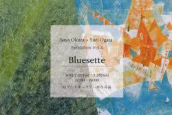 大蔵沙也 小方ゆり  二人展 Vol4 Bluesette 音を紡ぐ二人によるテキスタイルと油彩の作品展。