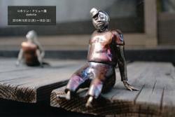 コホリン・ドリュー展 Jyokota