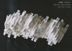 「Modern Remains 10-W」 2010年  陶 H430 × D360 × W780 mm