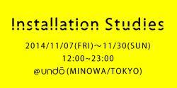 2014/11/7-11/30 undō