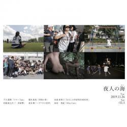 KAI_WEB.jpg