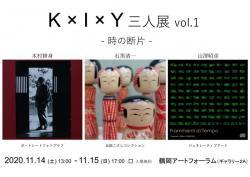 K×I×Y 三人展 vol.1