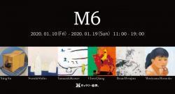 M6DM.jpg