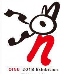 OINU2018DM-1.jpg