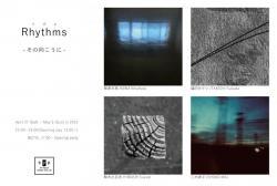 Rhythms_1.jpg