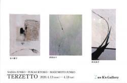 TERZETTO -佐々順子・深尾良子・桝本純子-