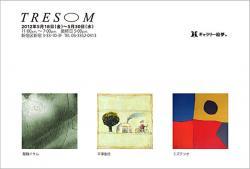 TRESM8.jpg