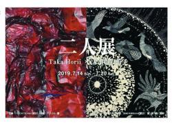 Taka&大小田二人展.jpg