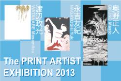 The PRINT ARTIST EXHBITION.jpg