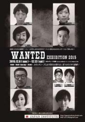 WANTED EXHIBITION 2015