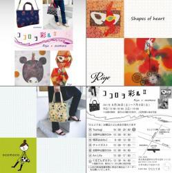 WEB広報用2.jpg