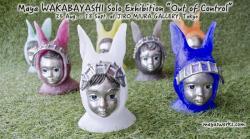 WEBoutofcontrol-MayaWakabayashi-6-1.jpg