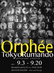 Orphée 東京るまん℃   Tokyo Rumando