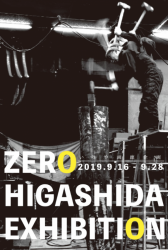 ZERO_web.png