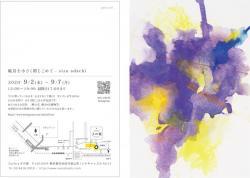 adachisama_2.jpg