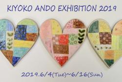 Kiyoko Ando Exhibition