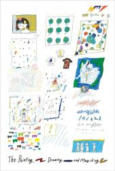 Aokid展『The Painting, Drawing and Magicking!  (ペインティング、ドローイング、マジッキング!)』