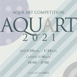 aquart_s.png