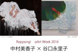art-week-DM.jpg