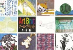 第5回 絵画造形教室 おもちゃ箱展 Art Brut Exhibition