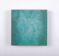 青銅-壁と器 畠山耕治(2013/3/15-31 ART FRONT GALLERY)
