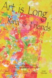 Art is Long Rina&Friends