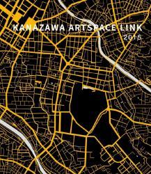 金沢アートスペースリンク 2015