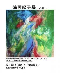 asaoka001_main.jpg