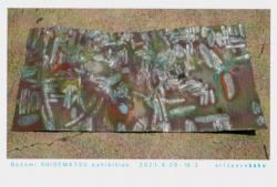 重松希展 光と光景・4 「追憶と視座」
