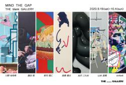 Group Exhibition: MIND THE GAP