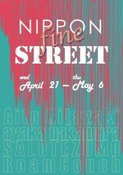 NIPPON fine STREET