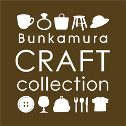 Bunkamura winter craft collection 2014 冬を彩る特別なひととき