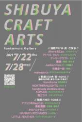 SHIBUYA CRAFT ARTS 2021