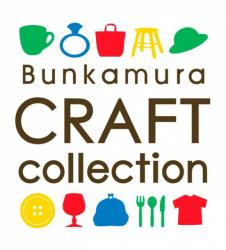 Bunkamura Winter Craft Collection 2018