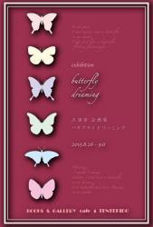 butterflydreaming_a.jpg