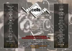 cells -photo- vol.4