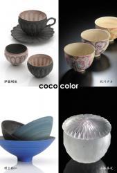 coco color 笠間:門から(回廊ギャラリー門 2013/7/6-19)