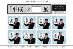 dm平成outline3.jpg