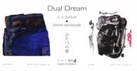 dualdream.jpg