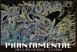 銅鮪 ドローイング展 -PHANTAMENTAL- (アートギャラリー絵の具箱)